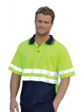 High Visibility Short Sleeve Safety Polo 3M Reflective Tapes 4XL, 5XL,7XL