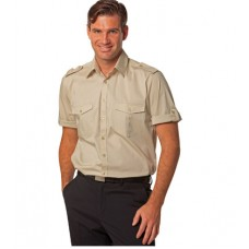 Adults Short Sleeve Military Shirt
